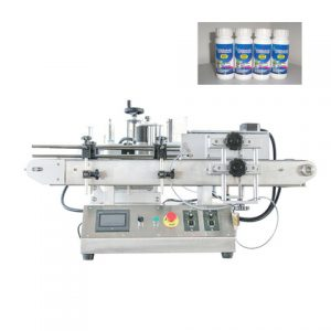 Full Automatic Dried Fruit Cans Labeling Machine