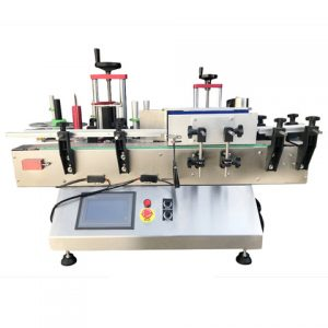 High Quality Full Automatic Perfume Labeling Machine