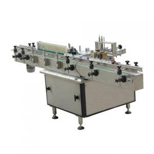 Tilgutipudelite sildistamise masin