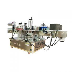 Tube Labeler Manufacturer