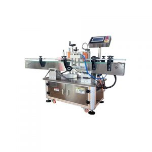 New Labeling Machine For Green Label Whisky