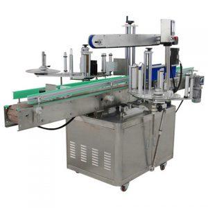 Automaatne kleebiskottide isikukaartide sildistamise masin
