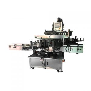 Automatic Books Card Paging Stickers Labeling Machine