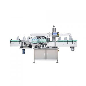 Good Price Auto Personalized Clothing Label Labeling Machine