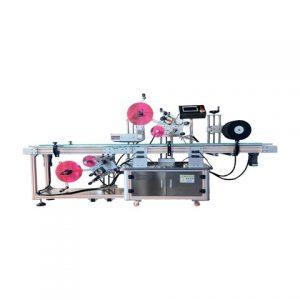 Bottom Labeling Machine