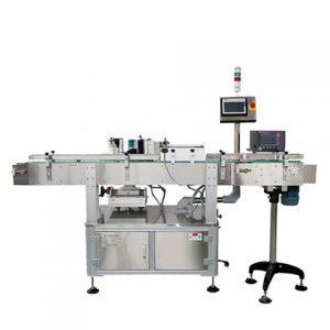 High Speed Sleeving Labeling Machine