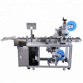 Automaatne ülemise ja alumise lameda märgistamise masina üksikasjad