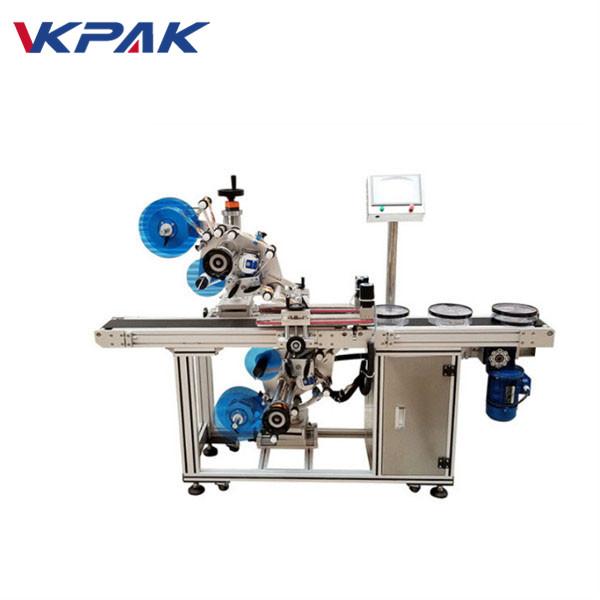 Automaatne ülemise ja alumise lameda märgistamise masin